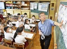 県内小中「出前授業」スタート