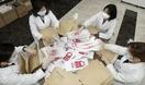新型コロナで韓国「マスク輸出禁止」