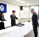 高圧ガス、火薬保安2事業所5人表彰 県 庁