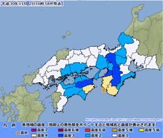 11月2日午後4時54分ごろに発生した地震による全国各地の震度(気象庁ホームページから)