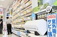 エアコン売れ筋は自動掃除や換気機能付き コロナ下「空気清浄」の新技術続々