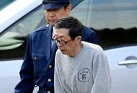 横浜刺傷、逮捕の男無言で襲撃か
