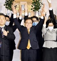 越前市長選挙、山田賢一氏が当選 奈良俊幸氏、宗田光一氏は及ばず