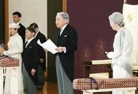 令和新時代 前天皇陛下退位、上皇に 新天皇陛下が即位 きょう承継の儀