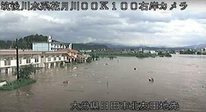 大雨で増水した花月川のライブカメラ映像=7日午前、大分県日田市北友田付近(国交省提供)