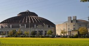 サンドーム福井=福井県