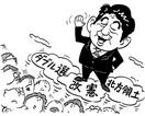 【政流考】ダブル選、改憲、北方領土 透ける政権…
