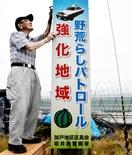農作物盗難防げ パトロール実施 坂井・加戸