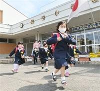 新1年生弾む足取り 高浜など 入学式始まる 公立小中