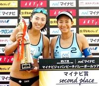 坂口ペア準V村上組は3位 ビーチバレージャパンツアーファイナル