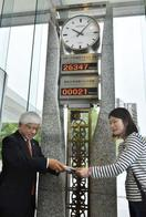 広島原爆資料館に7千万人