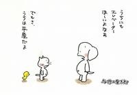 与作と楽太郎(155)