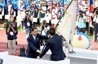 国体で天皇杯、7年間の強化の成果
