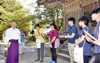 美浜の文化財「興味深い」 京都府立大生が 神社や行事調査