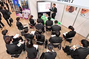 多くの学生が参加した「ステッピング合同就職セミナー」=3月、福井市の福井県産業会館