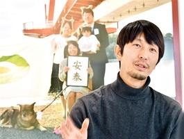 「何十年後かに家族写真を見て思い出話に花を咲かせてくれることを期待している。そういう写真が撮れているかが自分のなかでは重要」と語る浅田政志さん