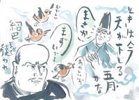 桔梗の覇道_明智光秀(224) 最終章 謀反【14】 作・早見俊