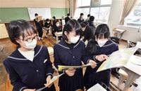 級友と再会、教室に笑顔 永平寺中など修了式