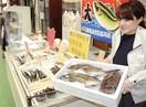 市場に福井産鮮魚の直売店