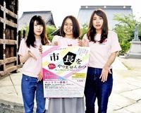 刺激的な学生、鯖江に集まれ