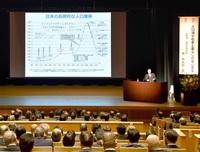 県内市議180人人口減少を考える 坂井で研修会
