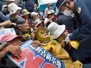 辺野古の護岸着工1年で抗議集会