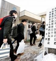 寒空の下、大学入試センター試験会場へ向かう受験生=14日午前8時5分ごろ、福井市文京3丁目