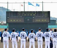 西武・多和田、開幕投手に決定