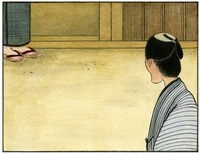 婿どの相逢席(100) 第五章 菱に片喰【7】 作・西条奈加