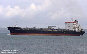 ホルムズ海峡で攻撃されたとみられる国華産業のタンカー(同社のホームページから)