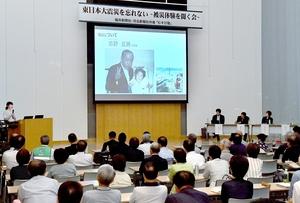 宮城県の3人が東日本大震災の被災体験を語った講演会=6月28日、福井県福井市の福井新聞社・風の森ホール