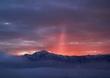 百名山・荒島岳から「太陽柱」