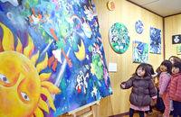 子どもの幸せ願う絵画展