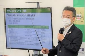 福井県内5大学でのワクチン接種について説明する杉本達治知事=6月11日、県庁