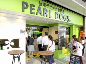 福井県福井市中央1丁目にオープンしたタピオカドリンク専門店