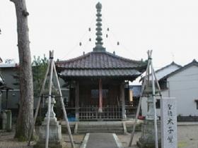 屋根に飾られた笏谷石の相輪が特徴の聖徳太子堂