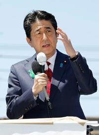 首相、衆院補選で大阪入り
