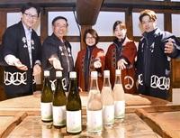 美山の酒黎明 味や装い一新 純米大吟醸に 会員募る