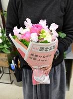 ハグマットに包まれた「愛妻の日」の特製花束