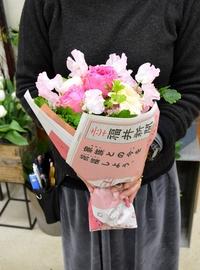 1月31日は愛妻の日、妻に花束を