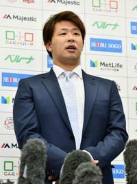 西武浅村、国内FA権行使を表明