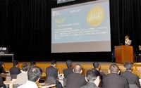 若手中堅「働き方」提案 アオッサ 福井コンHDが発表会