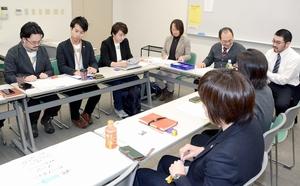 福井など4県のLGBT支援団体が活動を報告し連携を確認した北陸地方会議=1月27日、石川県金沢市