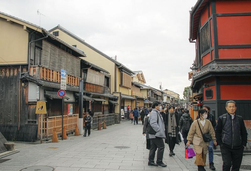 京都 観光 コロナ