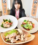 福井の新地鶏、肉はジューシー