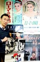 オードリー・ヘプバーンさんを特集展示している「往年の名作ポスター展」。上段右は配給品、左は手描き=福井市のメトロ劇場