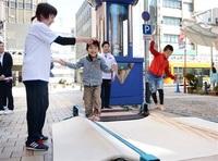遊んで運動楽しい! 福井 子ども対象に催し