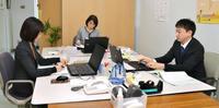 優生手術、北海道に相談センター