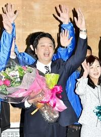 永平寺町長選、河合永充氏が再選