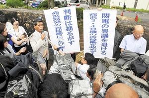 関電の異議が却下されたことを受け、横断幕を掲げる滋賀県の住民ら=12日、大津地裁前